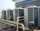 广州二手空调回收/柜式空调回收/中央空调高价回收