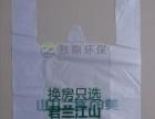 塑料背心袋厂家 购物袋定制 超市塑料袋定制设计