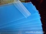 珠海佳辰JC1020耐钢丝绒5000次塑料UV加硬液