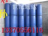 山东丙烯酸甲酯生产厂家价格优惠1桶起订欢迎来电咨询