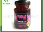 【进口烘焙原料】悠慕正品 蔓越莓 果肉酱