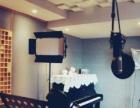 上海8G录音棚提供各种乐器录制 乐器比赛录制等等