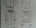服装设计 放码,唛架 时尚买手 纸样师专业培训