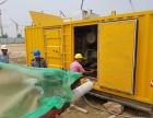 临沂柴油发电机租赁,发电机出租 来电优惠