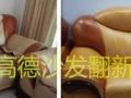 南宁布艺沙发翻新 定做沙发海绵 维修沙发坐垫变形