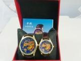 会销 时尚手腕表 中国龙养生表 男女式手