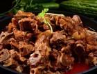 文安羊蝎子火锅去哪里学习 小吃培训哪家好