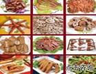 2017美味小吃-麻辣鸭脖技术培训
