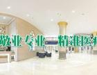 广州侨康门诊警惕肝炎的早期五大信号