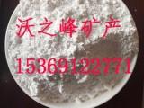 厂家销售超细陶瓷粉 高释放远红外陶瓷粉 纳米级远红外线