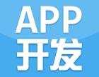 南阳微信平台制作,南阳微信小程序开发,南阳微信商城开发