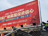 扬州市广告牌检测公司-广告牌检测报告出具
