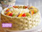 东区热销蛋糕外送攀枝花市区生日蛋糕送货上门欧式蛋糕