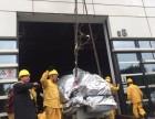 牛人推荐江门市工厂设备搬迁 安装 木箱包装业务公司