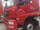 供应黄岛港进出口集装箱运输车队