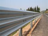 合肥创世金属波形护栏板价格 双波防护栏品牌 三波防护栏