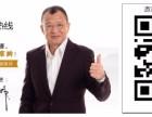 智谷享购你创业成功的首选