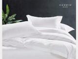 南通宾馆布草供应商哪家好 酒店床上用品批发就选红金顶酒店布草