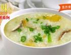 中式快餐加盟 蒸美味,蒸蒸日上的美味