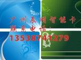 上海復旦IC卡印刷 購物卡訂做 游泳卡印刷 化妝店VIP卡彩