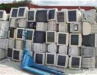 广州电脑回收,广州废旧电脑回收,广州二手电脑回收