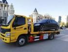 梅州蕉岭县24小时道路汽车救援电话拖车搭电换胎