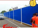 太原工程围挡厂家 太原隔离铁皮围挡 太原彩钢板围挡