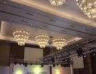 宝安区舞台灯光出租 大型演出音响,开业庆典设备出租