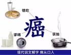 广州东大医院:慢性结肠炎是否会诱发癌变?你该了解一下了