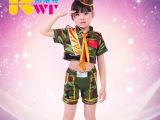 六一儿童演出服装 男女童演出服 迷彩军装服 儿童舞蹈服 厂家直销
