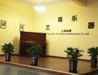 上海买钢琴首选艺尊乐器 精品好钢琴任您选 质保5年购琴无忧!