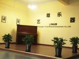 上海买钢琴首选艺尊乐器 精品好钢琴任您选 质保5年购琴无忧