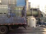河北烟气脱硫阻垢剂高品质脱硫剂价格优惠