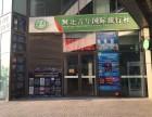 河北青年國際旅行社燕郊門市部