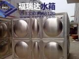 270立方消防水箱 超低价格 正规厂家