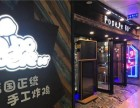 南京popeye 80 波派炸鸡怎么加盟 加盟费多少钱