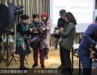 武汉武昌摄影培训机构 武汉佳尔俱乐部