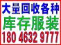 厦门回收旧电线电缆-回收电话:18046329777