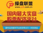 惠州掌柜投顾股票配资怎么申请?操作简单吗?