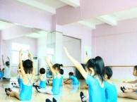 福州名成演艺明星培训机构舞蹈/声乐乐器培训免费体验