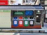 垃圾分类新法宝,助建五星示范社区