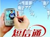 广西壮族自治区帮客信息专业开发生产短信验证码接口等IT科技领