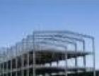 宏恩钢结构有限公司
