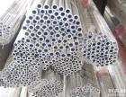 6063铝方管 1060纯铝管