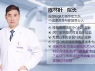陈林叶歪鼻矫正手术后要怎么护理注意什么