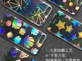 创意新款炫彩手机壳 IPhone7七彩电
