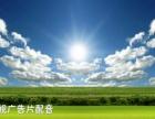 服装广告录音铭鑫