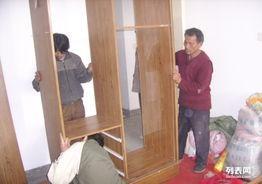 淄博天天顺搬家公司 企事业搬迁 家政保洁 回收旧家电