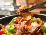 干锅到哪里学习需要多少钱 设备成本需要多少钱