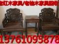 上海老柚木书橱回收/上海老柚木茶几收购/老柚木写字台收购